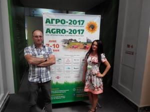 АГРО-2017 1