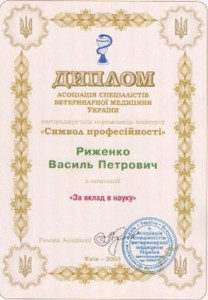 strucnew-06-14