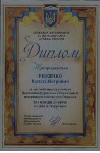 strucnew-06-15