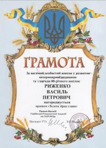 strucnew-06-21