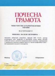 strucnew-06-23