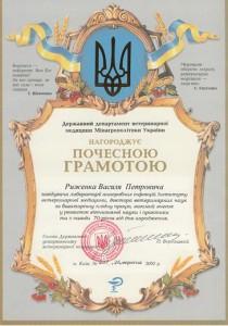 strucnew-06-24