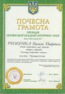 strucnew-06-25