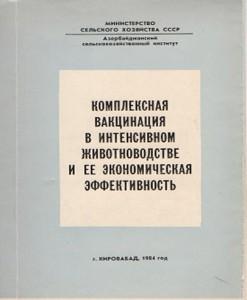 strucnew-06-26