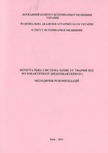 strucnew-06-31