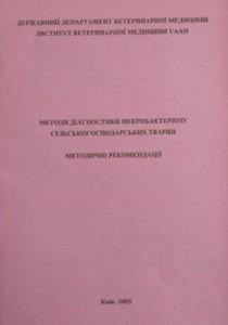 strucnew-06-34