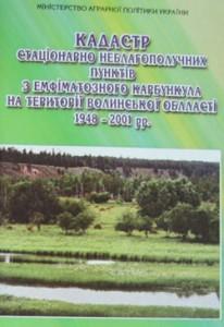 strucnew-06-35