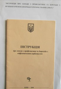 strucnew-06-44