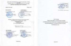 strucnew-06-45