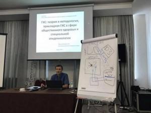 odessa_biosurvaillance_system_workshop1